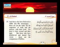 Recited Quran with Translating Its Meanings into English (Audio and video – Part 27 - Episode 8)