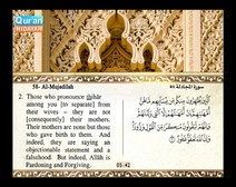 Recited Quran with Translating Its Meanings into English (Audio and video – Part 28 - Episode 1)