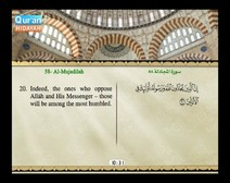 Recited Quran with Translating Its Meanings into English (Audio and video – Part 28 - Episode 2)