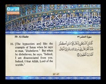 Recited Quran with Translating Its Meanings into English (Audio and video – Part 28 - Episode 3)