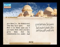 Recited Quran with Translating Its Meanings into English (Audio and video – Part 28 - Episode 4)