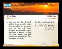 Recited Quran with Translating Its Meanings into English (Audio and video – Part 28 - Episode 7)