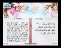 Recited Quran with Translating Its Meanings into English (Audio and video – Part 28 - Episode 8)