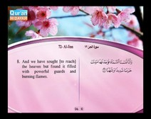 Recited Quran with Translating Its Meanings into English (Audio and video – Part 29 - Episode 5)