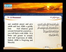 Recited Quran with Translating Its Meanings into English (Audio and video – Part 29 - Episode 6)