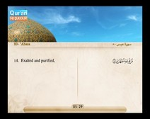 Recited Quran with Translating Its Meanings into English (Audio and video – Part 30 - Episode 2)
