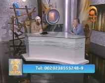 హుదాను అడగండి - 22 ఏప్రిల్ 2012 - ముఖ్య అతిథి షేఖ్ యూసుఫ్ ఎస్టేట్ తో