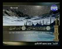 Holy Quran with English Subtitle [106] Surah Quraish
