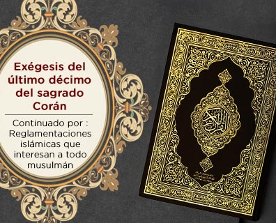 Exégesis del último décimo del sagrado Corán Continuado por : Reglamentaciones islámicas que interesan a todo musulmán