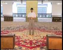 صفة الوضوء والصلاة ( الجزء 4 ) صلاة الفجر
