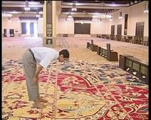صفة الوضوء والصلاة ( الجزء 6 ) صلاة المغرب