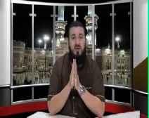 من فوائد أحاديث الرسول صلى الله عليه وسلم - 07