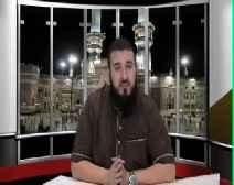 من فوائد أحاديث الرسول صلى الله عليه وسلم - 08