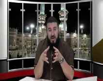 من فوائد أحاديث الرسول صلى الله عليه وسلم - 09
