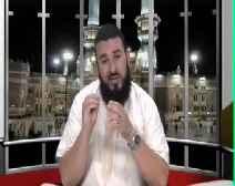 من فوائد أحاديث الرسول صلى الله عليه وسلم - 11