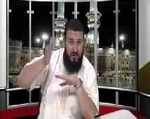 من فوائد أحاديث الرسول صلى الله عليه وسلم - 22