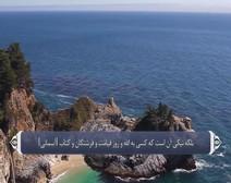 ترجمه صوتی تصویری قرآن حکیم ( 002 ) سوره بقره 2