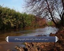 ترجمه صوتی تصویری قرآن حکیم ( 010 ) سوره يونس