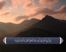ترجمه صوتی تصویری قرآن حکیم ( 012 ) سوره يوسف