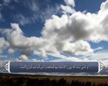 ترجمه صوتی تصویری قرآن حکیم ( 013 ) سوره رعد