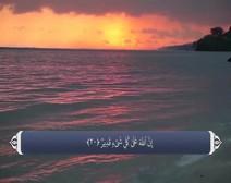 ترجمه صوتی تصویری قرآن حکیم ( 029 ) سوره عنكبوت