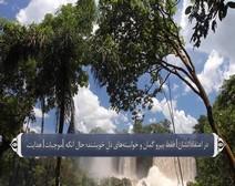ترجمه صوتی تصویری قرآن حکیم ( 053 ) سوره نجم