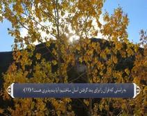 ترجمه صوتی تصویری قرآن حکیم ( 054 ) سوره قمر
