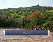ترجمه صوتی تصویری قرآن حکیم ( 074 ) سوره مدثر