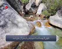 ترجمه صوتی تصویری قرآن حکیم ( 085 ) سوره بروج
