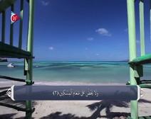 القرآن الكريم - آية آية - مع ترجمة معانيه إلى اللغة الفارسية ( 107 ) سورة الماعون
