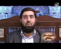 گنجینه های رمضاني - قسمت سوم