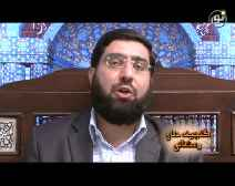 گنجینه های رمضانی - قسمت چهارم