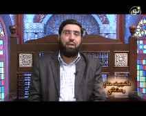 گنجینه های رمضانی - قسمت پنجم