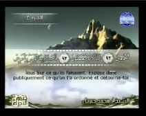 Le Coran complet [015] Al-Hijr