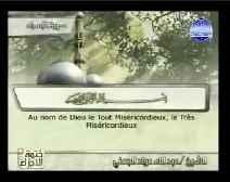 Le Coran complet [017] Le Voyage Nocturne
