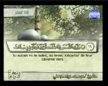 Le Coran complet [018] La Caverne