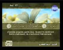 Le Coran complet [021] Les Prophètes