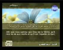 Le Coran complet [022] Le Pèlerinage
