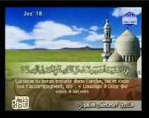 Le Coran complet [023] Les Croyants