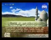 Le Coran complet [024] La Lumière