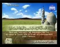 Le Coran complet [025] Le Discernement
