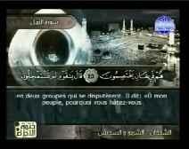 Le Coran complet [027] Les Fourmis