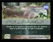 Le Coran complet [028] Le Récit
