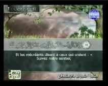 Le Coran complet [029] L'Araignée