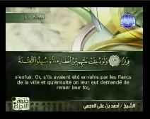 Le Coran complet [033] Les Coalisés