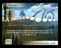 Le Coran complet [034] Saba