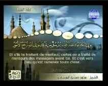 Le Coran complet [035] Le Créateur