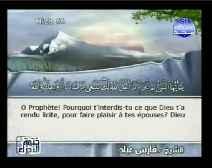 Le Coran complet [066] L'Interdiction