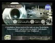 Le Coran complet [069] Celle Qui montre la vérité
