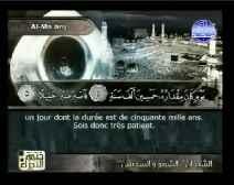 Le Coran complet [070] Les Voies d'Ascension